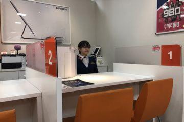 auショップイオン光 株式会社タケデンの画像・写真