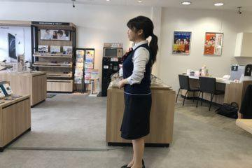 auショップ周南政所 株式会社タケデンの画像・写真