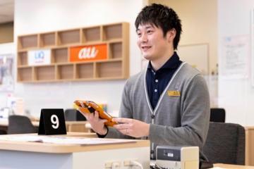 auショップ石川県庁前 iALINK株式会社の画像・写真