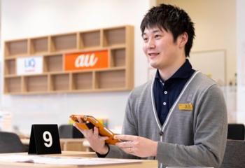 auショップアビオシティ加賀 iALINK株式会社の画像・写真
