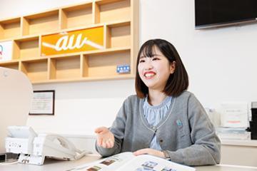auショップ新山口 株式会社ミッドフォーの画像・写真