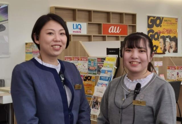 auショップ1条通 日本通信サポート有限会社の画像・写真