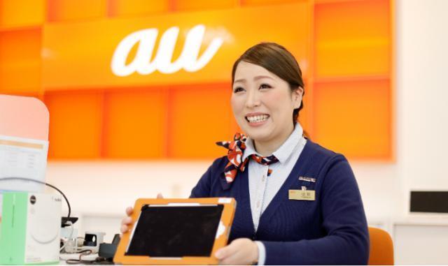 auショップ池田 株式会社ネオウェーブの画像・写真