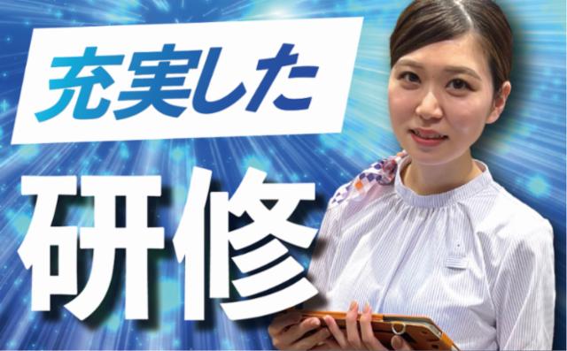 auショップ古川バイパス 株式会社メディアステーションの画像・写真