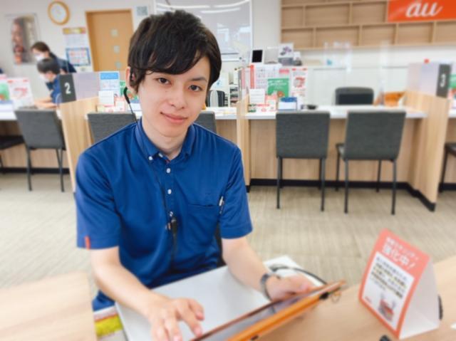 auショップ古川東 ヤマセエレクトロニクス株式会社の画像・写真