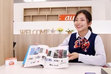 auショップ土井 エム・ティ・シー株式会社の画像・写真