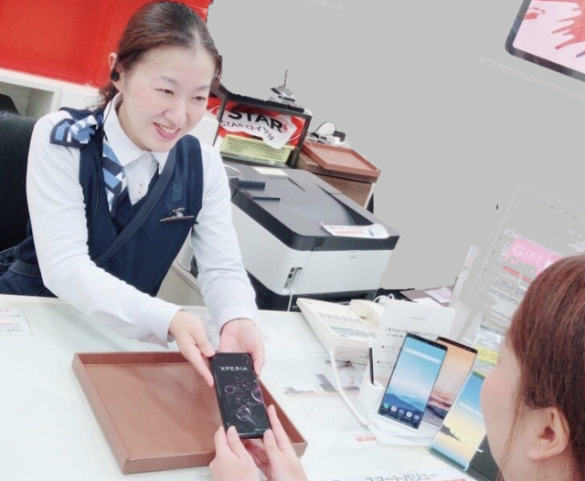 auショップイオン新浦安 株式会社ケイ・ワイ・コーポレーションの画像・写真