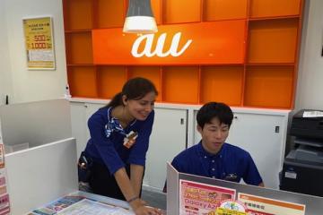 auショップイオン浜松志都呂 アミックテレコム株式会社の画像・写真