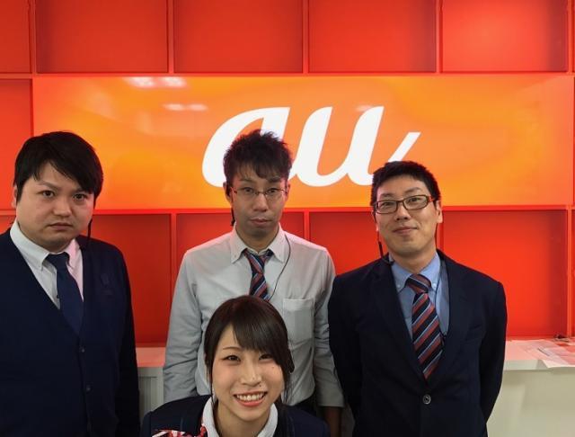 auショップイオンモール京都桂川 株式会社テレメーションの画像・写真