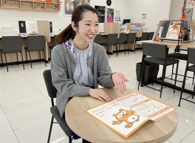 auショップ宝塚 デジタルコミュニケーション株式会社の画像・写真