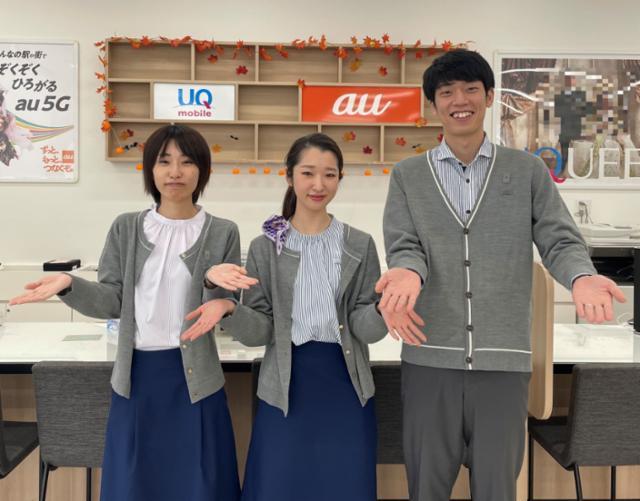 auショップ逆瀬川小林 デジタルコミュニケーション株式会社の画像・写真