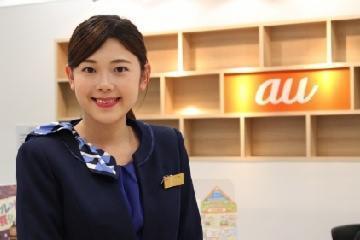 auショップ富雄 ZEAL株式会社の画像・写真