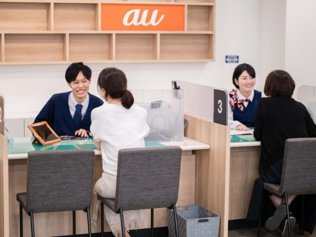 auショップ愛野展望台 株式会社山田石油の画像・写真