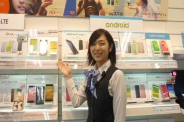 UQスポットイオンモール岡山 株式会社三和システムの画像・写真