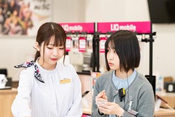 au Style 八尾南本町 株式会社スタートークの画像・写真
