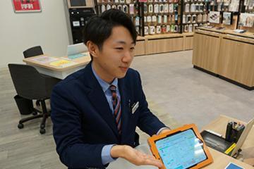 auショップ富川 株式会社ネオコーポレーションの画像・写真