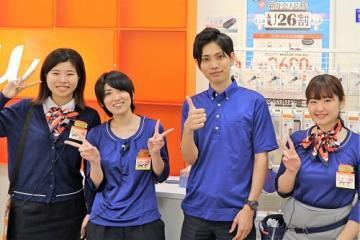 auショップ横浜北山田 株式会社クラシードの画像・写真