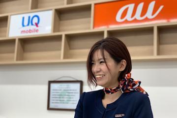 auショップ海田東 株式会社フォルテの画像・写真