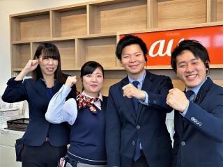 auショップ鳥取国体道路 サンワールド株式会社の画像・写真