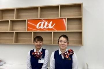 auショップ柳井中央 株式会社カシワバラ・コネクトの画像・写真